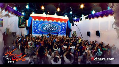 ظهور  امام حسن مجتبی  علیه السلام - 1397 - حمید علیمی